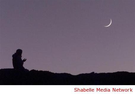 My Unusual View of Islam, Part II